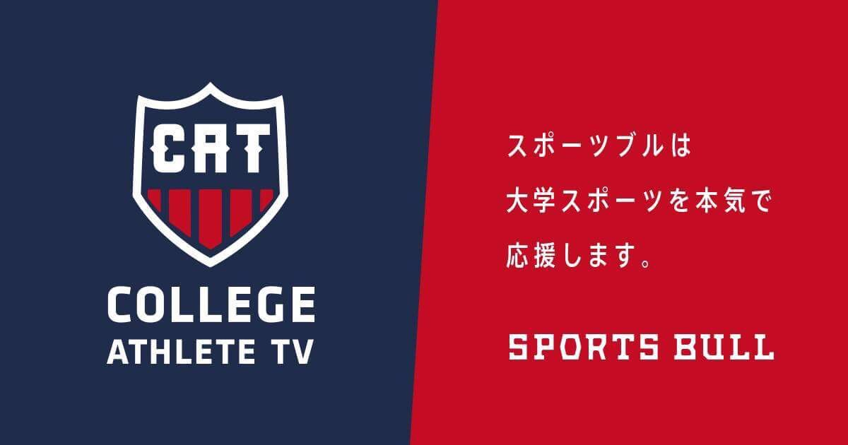 COLLEGE ATHLETE TV